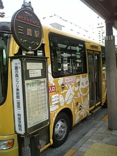 三鷹駅前のバス乗り場