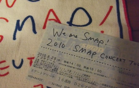 We_are_smap_003