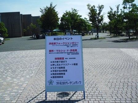 201091112_009_2