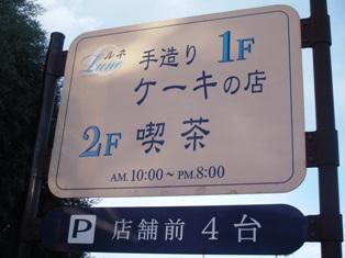 2011116_007_3