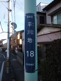 2011116_010
