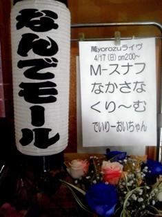 2011417_001