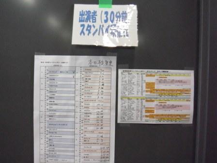 2012930_009